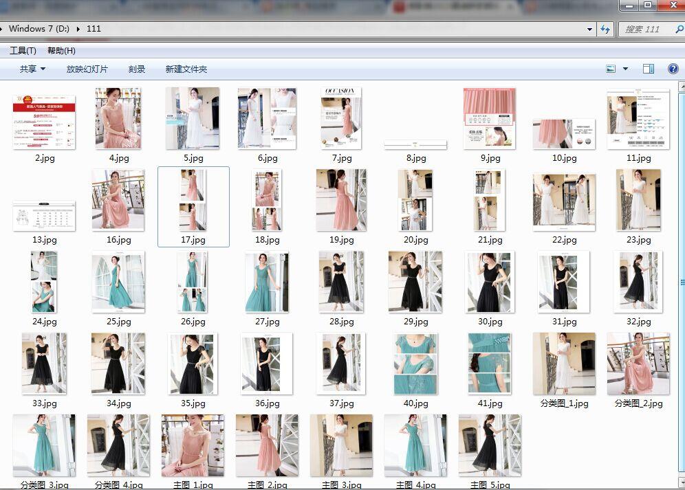 怎么下载淘宝宝贝图片 怎么下载天猫图片 如何下载阿里巴巴宝贝图片